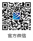 四川新华电脑学院微信