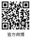 四川新华电脑学校微博